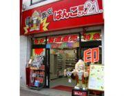 shop_img_s1
